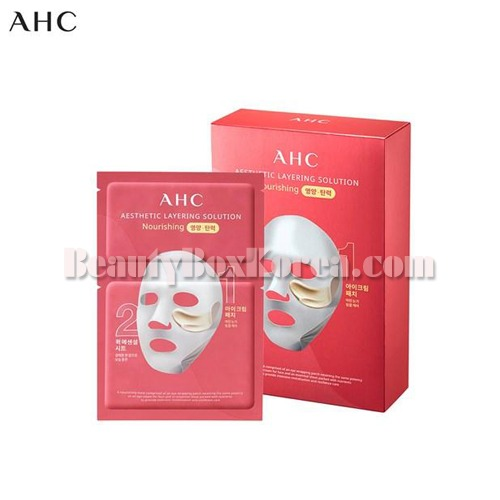 AHC Esthetic Layering Solution Mask Nourishing 2.3g+21g*10ea[Online Excl.],AHC