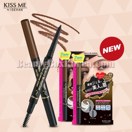 KISSME Heavy Rotation Gel Eyebrow Liner 0.1g,KISS ME