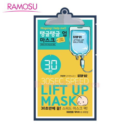 RAMOSU Lift Up Mask  2ml+1sheet,RAMOSU