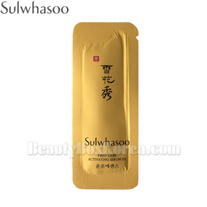 [mini] SULWHASOO First Care Activating Serum EX (Yoon Jo Essence) 1ml*10ea,SULWHASOO