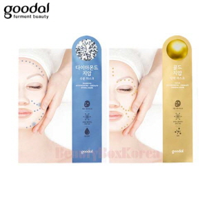 GOODAL Acupressure Therapy Mask 30ml,GOODAL