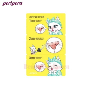 PERIPERA Cat 3 Step Nose Pack 3g+1ea+3g,PERIPERA