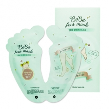 ETUDE HOUSE Bebe Foot Mask,ETUDE HOUSE