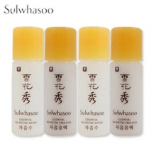 [mini] SULWHASOO Essential Balancing Water 5ml & Emulsion 5ml 2Sets(4pcs),SULWHASOO