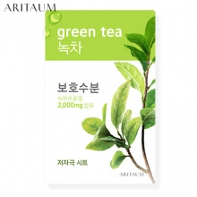 ARITAUM Fresh Essence Mask 20ml -Green tea(Skin protection & Moist),ARITAUM