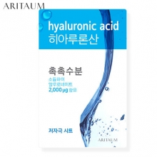 ARITAUM Fresh Essence Mask 20ml -Hyaluronic(Moist),Own label brand