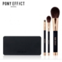 PONY EFFECT Magnetic Brush Set Option 3,PONY EFFECT