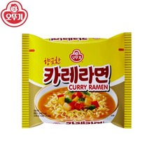 OTTOGI Curry Ramen 110g [Korean Noodle],OTTOGI