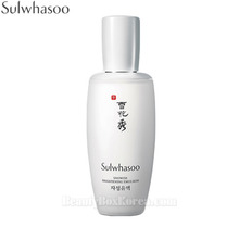 SULWHASOO Snowise Brightening Emulsion 125ml,SULWHASOO