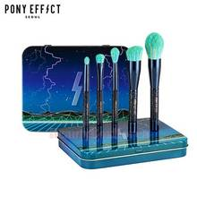 PONY EFFECT Mini Magnetic Brush Set #Retro-Spect 5items,PONY EFFECT