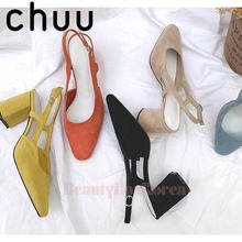 CHUU Just Flower MD Shoes 1pair,CHUU