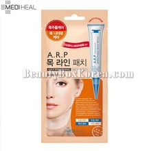 MEDIHEAL A.R.P Smoothing Neck Patch 5.3g,MEDIHEAL