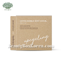INNISFREE Coffee Body Scrub 200ml [ANTHRACITE Edition],INNISFREE