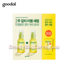 GOODAL Green Tangerine Vita C Dark Spot Serum 30ml Special Set,GOODAL