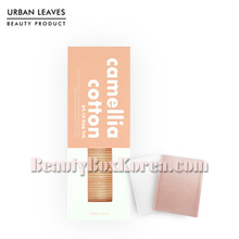 URBAN LEAVES Camellia Cotton Puff 70ea,Other Brand