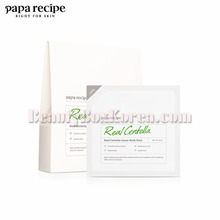 PAPA RECIPE Real Centella Gauze Mask Pack 25ml*5ea,PAPA RECIPE