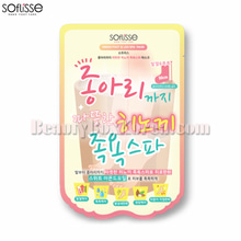 SOFULISSE Hinoki Foot&Leg Spa Mask *2Packs,SOFLISSE