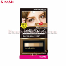 KISSME Heavy Rotation Powder 3D Nose Shadow Eyebrow 3.5g,KISS ME
