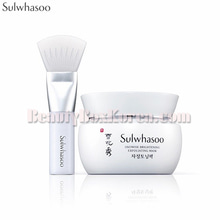 SULWHASOO Snowise Brightening Exfoliating Mask 80ml,SULWHASOO