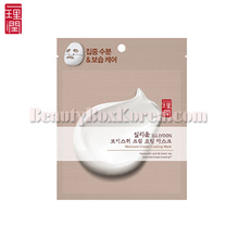 ILLIYOON Moisture Cream Coating Mask 1ea,ILLIYOON