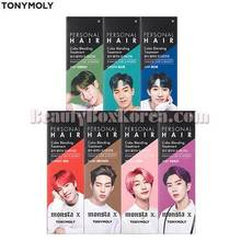 TONYMOLY MONSTA X Personal Hair Color Blending Treatment 60ml,TONYMOLY