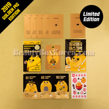 ME FACTORY Limited Golden Pig Edition Set 8items,MEFACTORY