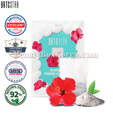 BRTC V10 Blackhead Power Cleasing Tea Bag 1.5g*15ea,BRTC