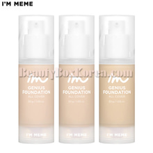 I'M MEME I'm Genius Foundation All Cover 30g,MEME BOX
