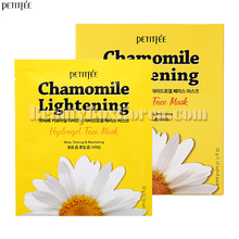 PETITFEE Chamomile Lightening Hydrogel Face Mask 32g*5ea,PETITFEE