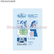 THE FACE SHOP Dr.Belmeur Mild Derma Mask 25ml,THE FACE SHOP