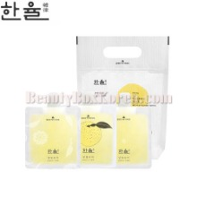 HANYUL Yuja Ice Sleeping Pack 20ml*3ea