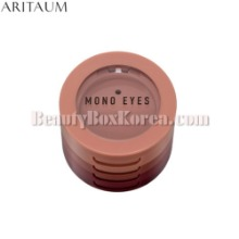 ARITAUM Mono Eyes Palette Case (4 Hole) [Sunset Collection]
