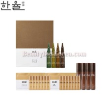 HANYUL Brown Pine Leaves Anti-aging Concentrate - 4week program Special Set 74Items