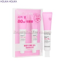 HOLIKA HOLIKA Less On Skin Redness Calming Cica Balm Special Set 2items