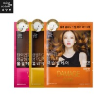 MISE EN SCENE Perfect Hair Mask Pack 15ml+20ml