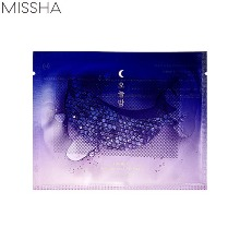 MISSHA Tonight Brilliance Lip & Eye Patch 4ml*7ea[Online Excl.]