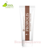 2SOL Propolis Soothing Solution 70ml,2sol