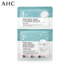 AHC The Real Soothing Solution 2-Step Mask 23ml+6ml,A.H.C