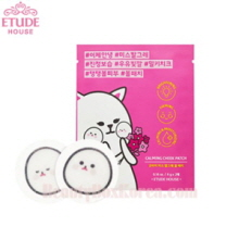 ETUDE HOUSE Calming Cheek Patch 4g*2ea,ETUDE HOUSE
