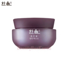HANYUL Red Bean Peeling Mask 60ml, HANYUL