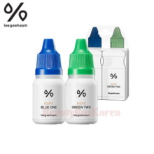 LEEGEEHAAM Hope Spot Solution Kit 10ml+10ml,LEEJIHAM