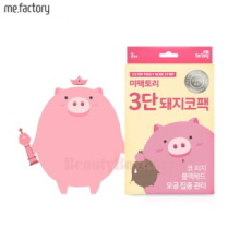ME FACTORY 3 Step Pig Nose Pack 3ea,Own label brand
