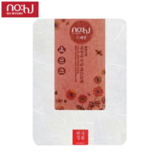 NO:HJ Aqua Soothing Mask pack 25g,No:hj