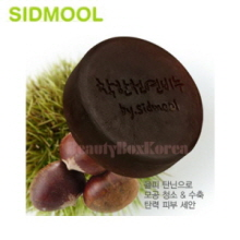 SIDMOOL Chestnut Shell Soap 100g,SIDMOOL