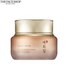 THE FACE SHOP YEHWADAM Heaven Grade Ginseng Regenerating Cream 50ml,THE FACE SHOP