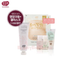 WHAMISA Organic Nourishing Cream Day & Night 50ml + Gel Mask 33g + Sample Kits(Random),WHAMISA