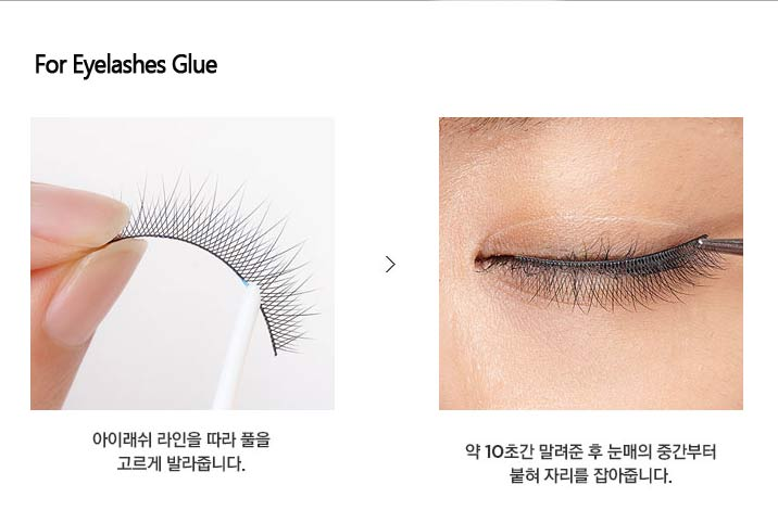 180b662af05 Apply the glue onto the makeup eyelashes, wait for about 10 seconds and  apply starting from middle of the eye lid.