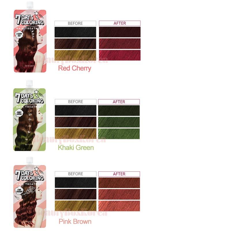 Beauty Box Korea Missha 7days Coloring Hair Treatment 25ml