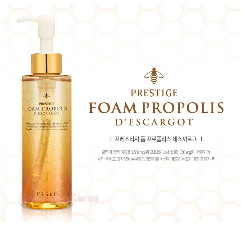 Beauty Box Korea - IT'S SKIN Prestige Foam Propolis