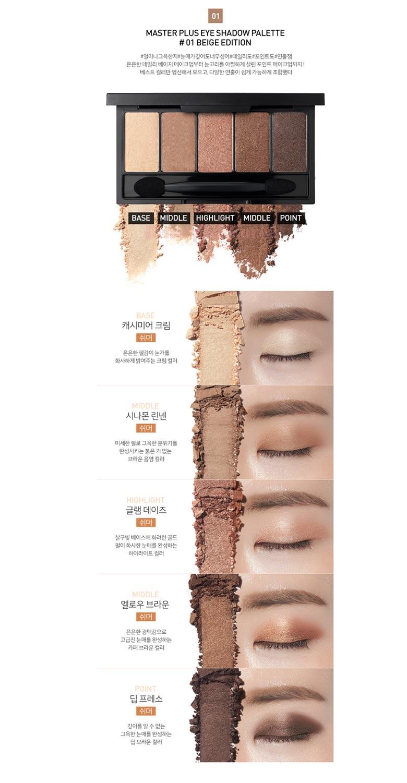 Beauty Box Korea - MASTER PLUS Eyeshadow Palette 5g   Best